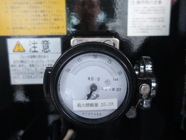2190 東邦 3軸ダンプトレーラ 未登録