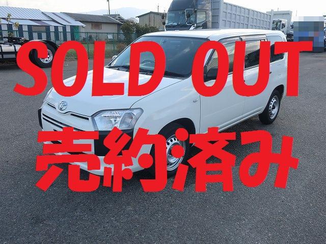 2262 トヨタ サクシード