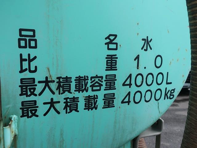 2263 いすゞ 散水車