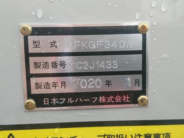 2271  フルハーフ 海コンシャシ 40フィート 3軸