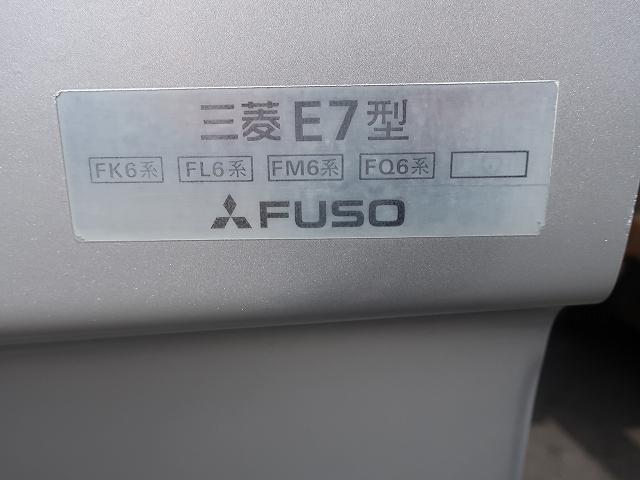 2288 三菱 ウインドデフレクター ワイド用