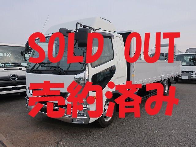 2309 三菱 アルミ平 ワイド エアサス 未使用車