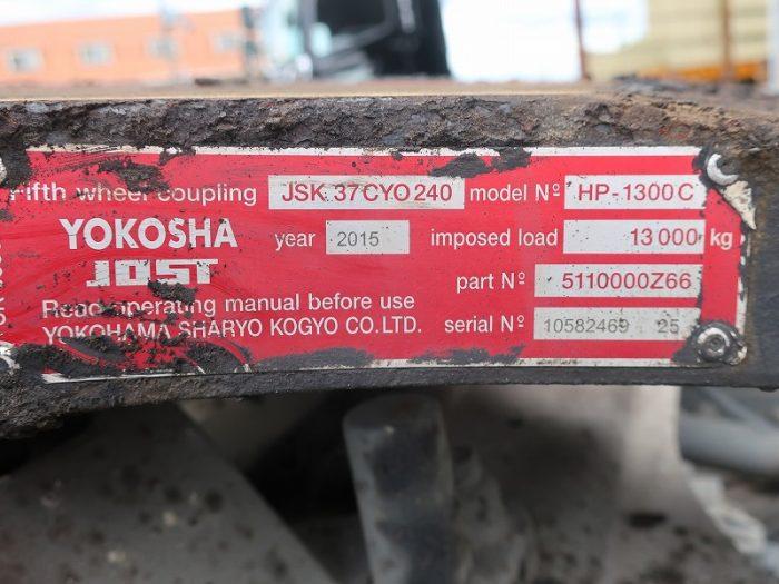 2318 UDトラックス トラクタ ダンプポンプ付