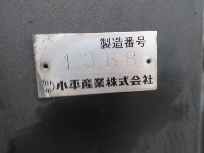 2333  UDトラックス トラクタ ダンプポンプ付