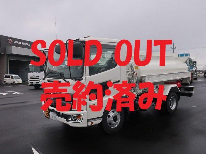 2376 日野 タンクローリー 4kl 未使用車