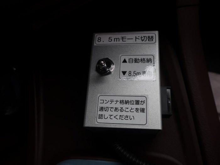 2379 日野 アームロール 25トン ハイルーフ
