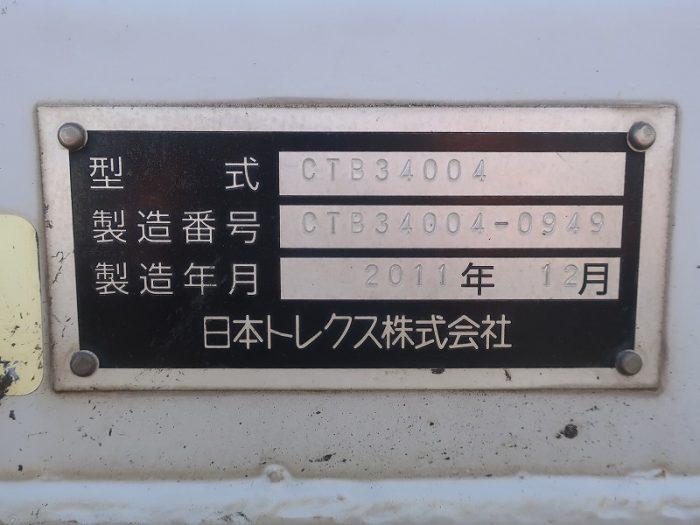 2372 トレクス 海コンシャシ 3軸 40フィート