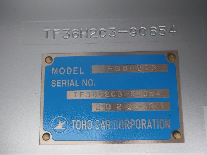 2381 東邦 セミトレーラ 3軸 フラット L12000